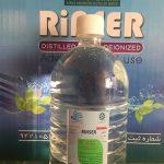 آب مقطر 3 لیتری